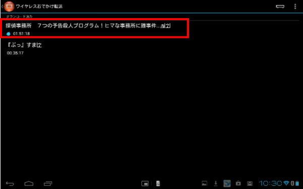 sonytablet wireless05
