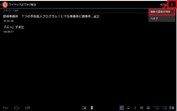 sonytablet wireless06