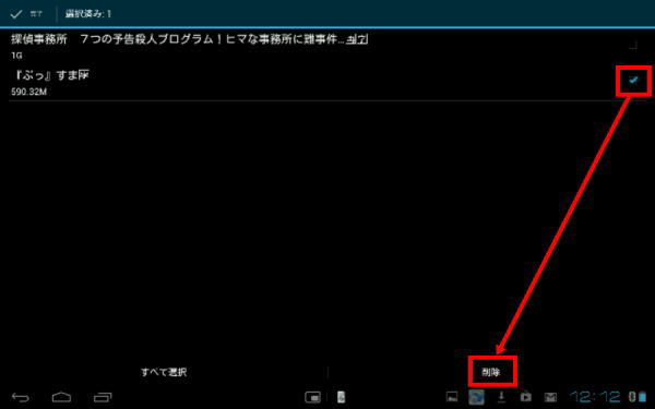 sonytablet wireless07