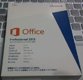 Office2013package01