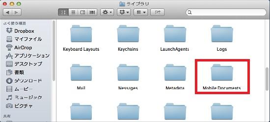 iCloud  mac Goodreader03