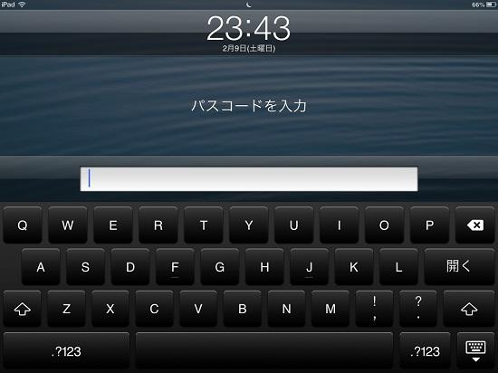 iPad mini passcode lock08