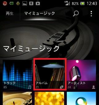 voice recorder00