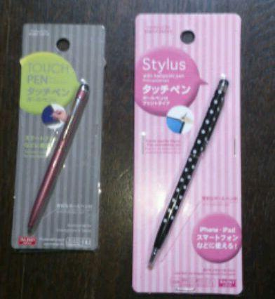 Daiso Touch Pen01