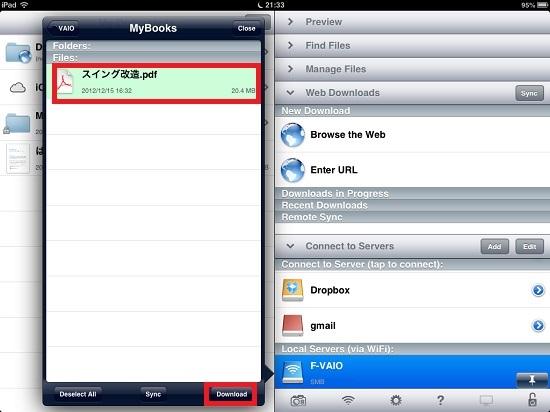 iPad mini wireless file transfer04