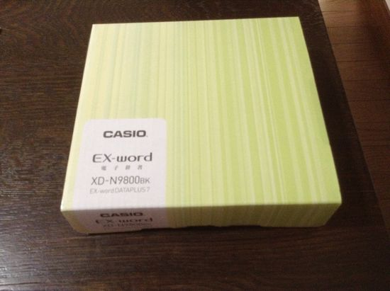 CASIO XD-N9800BK01