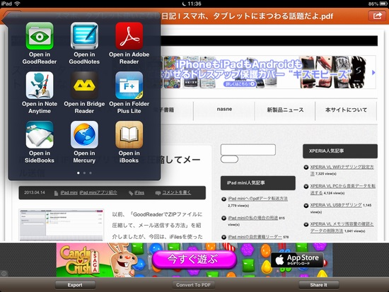 iFiles Converter06