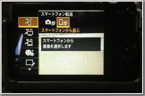 WX300 iPad min Transfer01