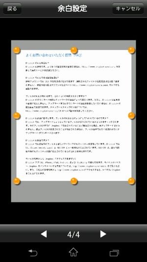 Side Books for Android 03