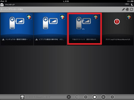 iPad miniお出かけ転送03