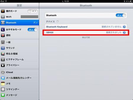 iPad+SBH20 01