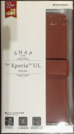 XPERIA UL SNAP CASE01