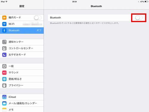 iPad mini keyboad case06