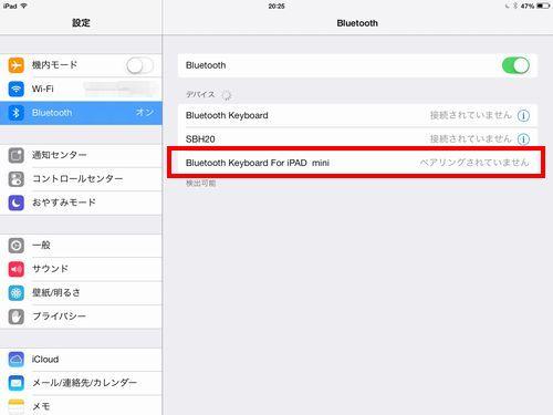 iPad mini keyboad case07