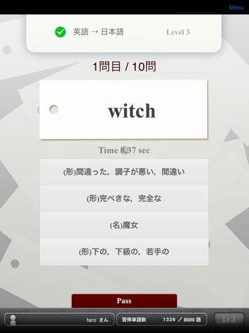 英単語8000-03