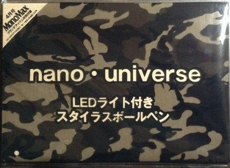 MonMax 4 nano universe StylusPen 01