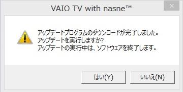 VAIO TV with nasne Vup02