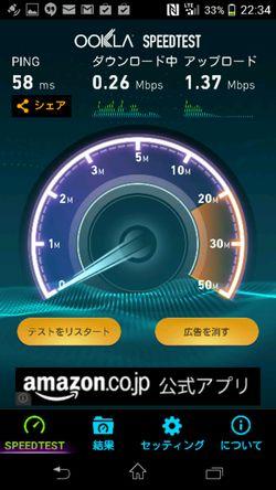 XPERIA SP ServerMans LTE10
