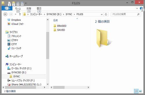 Boogie board Sync9.7 ファイル管理08