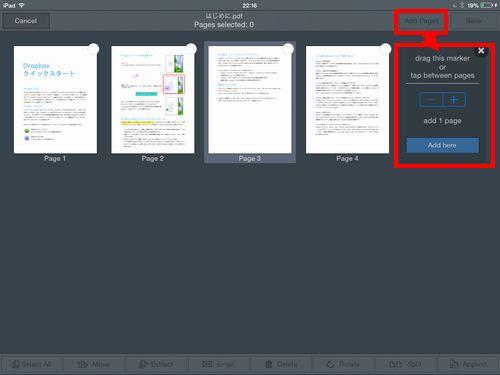 GoodReader 4 PDF編集03