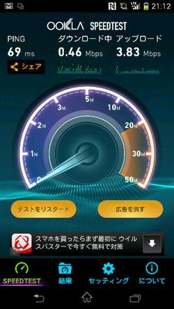 ServerMans LTE Silk Sense01