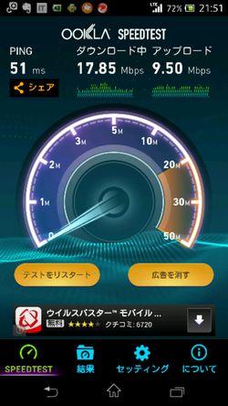 ServerMans LTE Silk Sense06