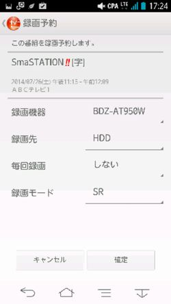 TV Side View Android 03