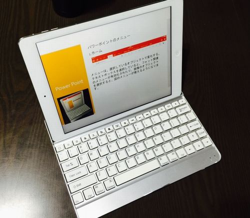 PowerPoint for iOS00