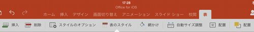 PowerPoint for iOS09