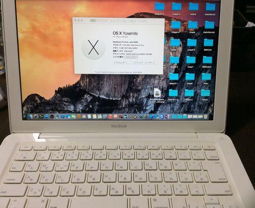 mac book Yosemite01