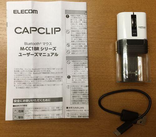 CapClick03