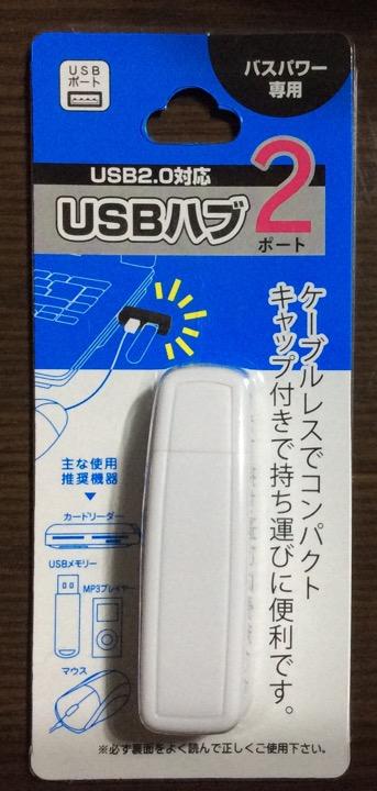 USB HUB 100kin00