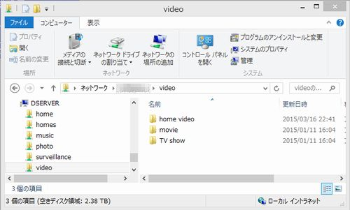 synology home video01