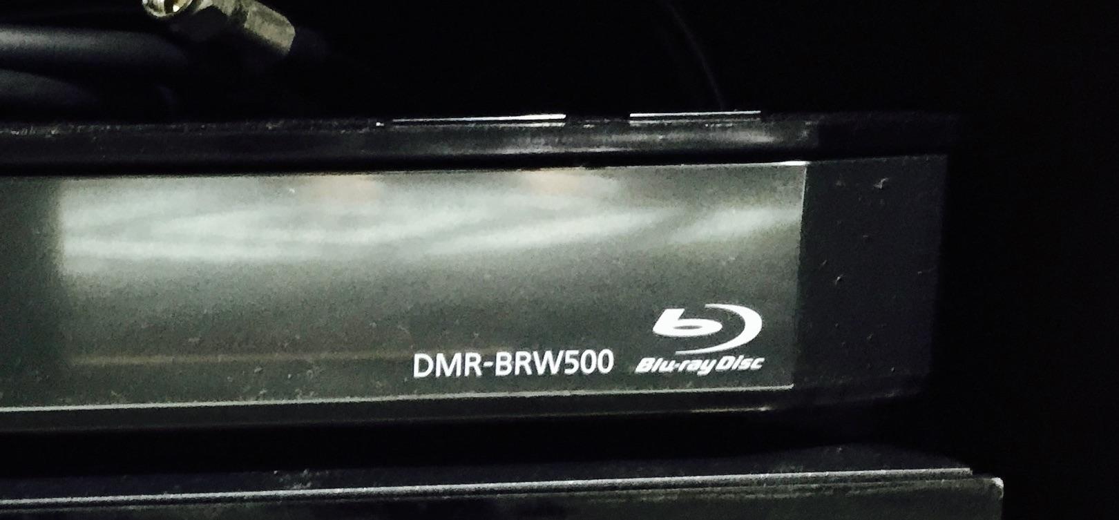 DMR-BRW500 01
